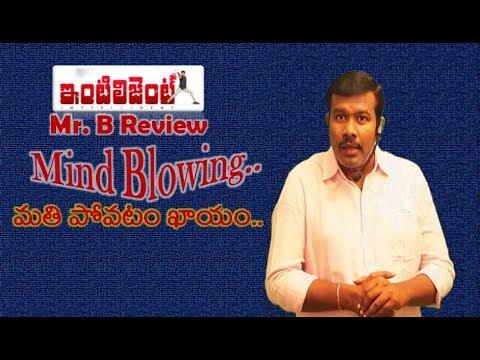 Intelligent Movie Review | Sai Dharam Tej Telugu Inttelligent Rating | V V Vinayak | Mr. B