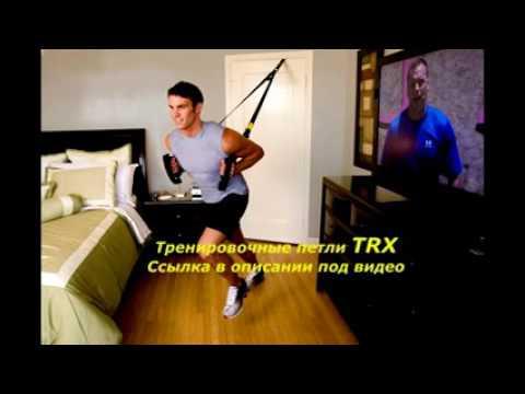Готовая программа тренировок дома онлайн для похудения!