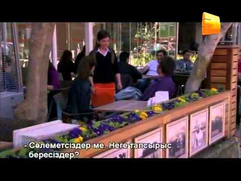 Опасная любовь 20 серия (русская озвучка)