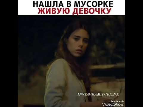 Грустные моменты из турецких сериалов 💔