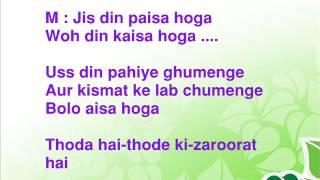 Thoda hai thode ki zaroorat hai - Khatta Meetha - Full Karaoke