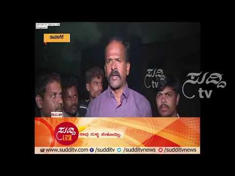 Davangere: Fire in Chethana Pharmacy near Vidyarthi Bhavan  | ಸುದ್ದಿ ಟಿವಿ