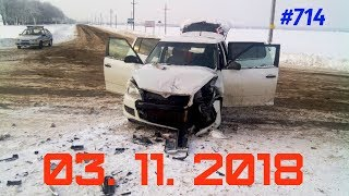 ☭★Подборка Аварий и ДТП/Russia Car Crash Compilation/#714/November 2018/#дтп#авария