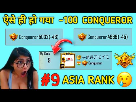 REACHED 9 ASIA RANK AND GOT -100 WITHOUT ANY REASON | MADEYE