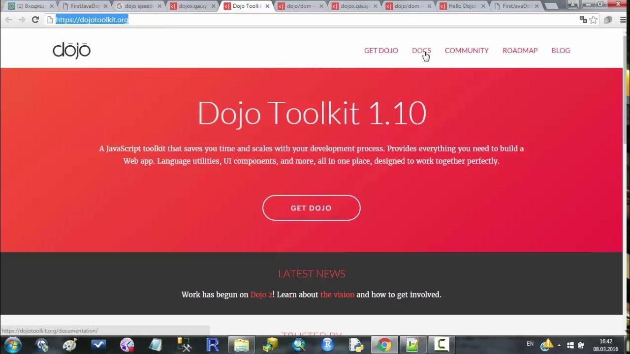 Урок 3  Javascript  Dojo, ArcGIS API for Javascript