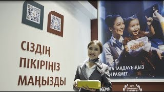 Air Astana on  Tourism Exhibition KITF-2019