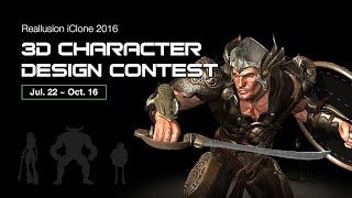 iClone 3D Character Design Contest - Trailer