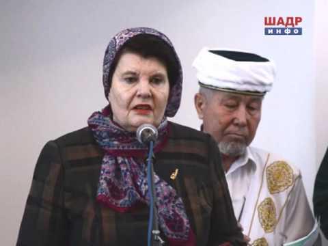 Город Ханты-Мансийск: климат, экология, районы, экономика