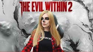 THE EVIL WITHIN 2 | МЫ СМОГЁМ!!11