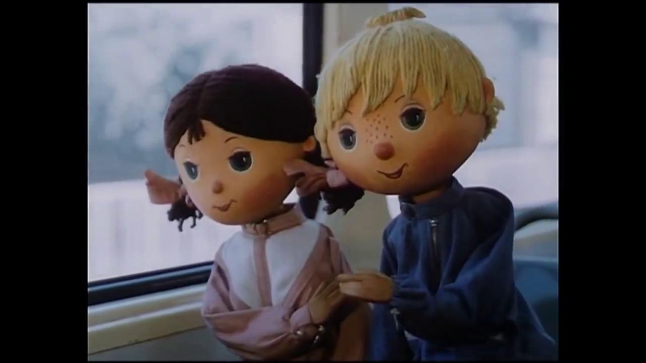 Jan Und Tini