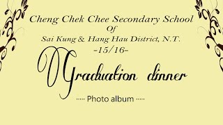 Publication Date: 2016-07-08 | Video Title: CCCSS 15-16 graduation dinner
