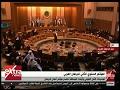 غرفة الأخبار | المؤتمر السنوي الثاني لرؤساء المجالس والبرلمانات العربية بمقر الجا
