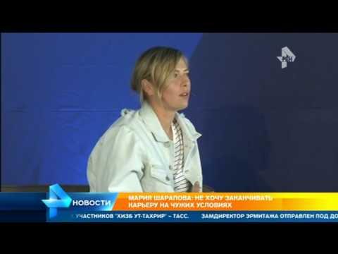 Мария Шарапова рассказала о скором возвращении в большой спорт