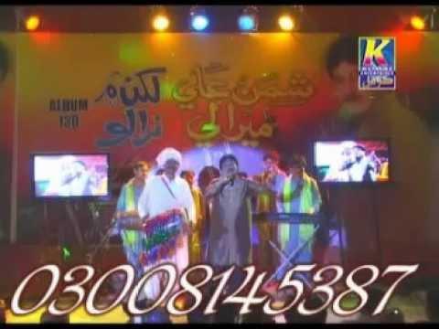 Wanji Chaos Taa Mokha Edo Pare Na Wanje Shaman Ali Mirali New Album 130