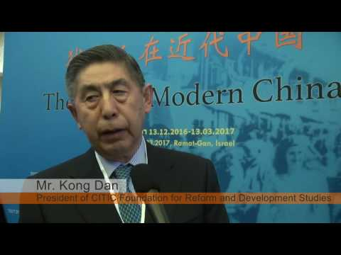 Exhibition - The Jews in Modern China