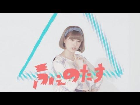 ふぇのたす-スピーカーボーイ MV