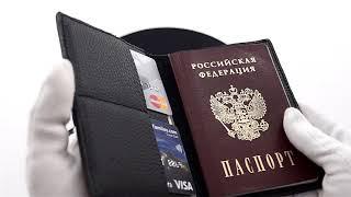 Обложка на водительское и паспорт Mercedes Benz. Jumo Leather Covers.