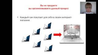 Собеседование для кандидатов в режиме онлайн . Якимова Татьяна