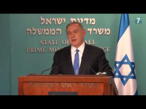 Israeli Prime Minister responds to Kerry
