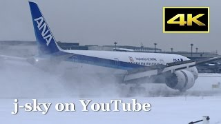 [4K] Plane Spotting in Snow - All Nippon Airways at New Chitose Airport [CTS/RJCC] / 雪の新千歳空港 全日空 ANA