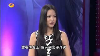 综艺 背后的故事之世界小姐张梓琳做客