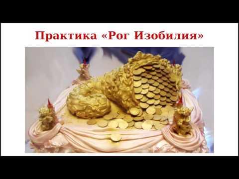 Торт фруктовый рог изобилия