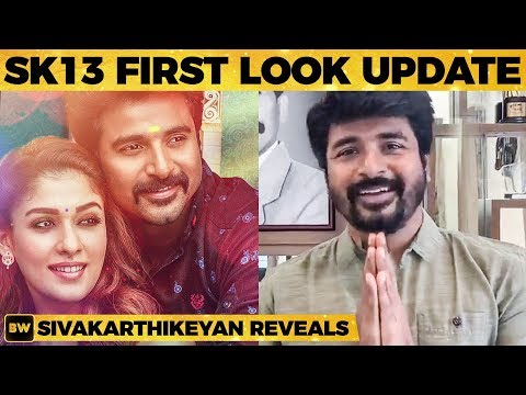 OFFICIAL: SK 13 First Look and Title Update - SivaKarthikeyan Reveals