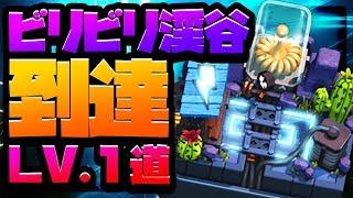 【クラロワ】ウルトラ地獄に苦しめられながら立ちはだかるタワー10をなぎ倒す! thumbnail