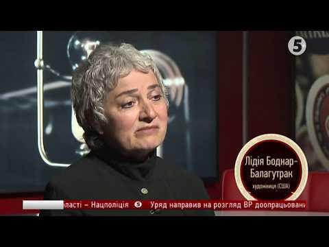Художниця з США: Мені важлива українська самоідентифікація // За Чай.com - 21.06.2017