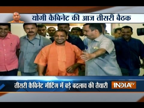 Up Cm Yogi Adityanath To Hold Third Cabinet Meeting Today In Lucknow