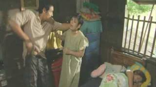 SAGRADA FAMILIA (Official Trailer)