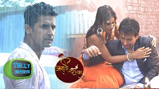 Roshni And Sid ROMANCE BREAKS Neil's Heart | Jamai Raja | Zee Tv