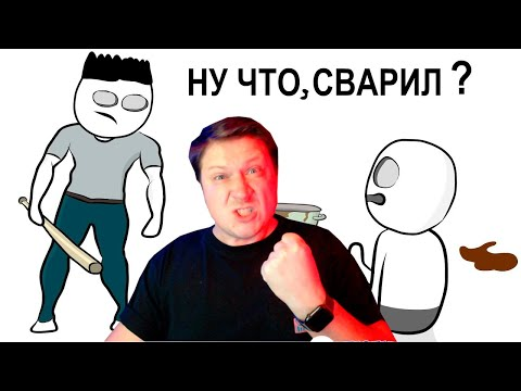 Zicev СМОТРИТ X2DED ► Мой Обычный Будний День ... Сладости (анимация)