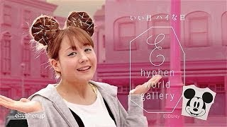 E hyphen world gallery ↓ イーハイフン 犬の散歩篇 http://www.youtube...
