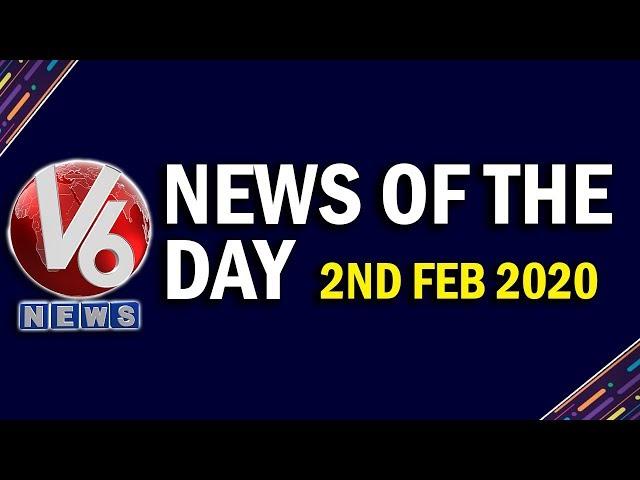 9PM News Junction   2nd February 2020   News Of The Day   V6 Telugu News