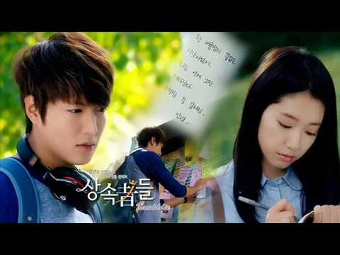 (The Heirs OST Part 2)Park Jang Hye & Park Hyeon Gyu - Love Is Feeling(Female Ver.)
