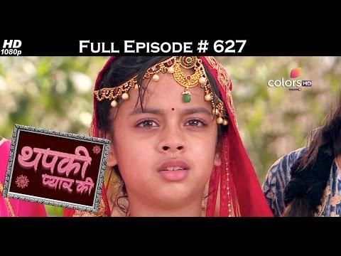 Thapki Pyar Ki - 6th April 2017 - थपकी प्यार की - Full Episode HD thumbnail