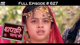 Video Thapki Pyar Ki - 6th April 2017 - थपकी प्यार की - Full Episode HD download MP3, 3GP, MP4, WEBM, AVI, FLV Juli 2018