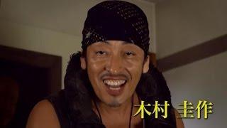 チャンネル登録よろしくお願いいたします。 破門組々長・佐倉恭一(原田...