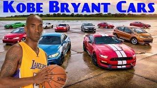 Kobe Bryant's Cars - 2017 | Kobe Bryant Net Worth - 2017