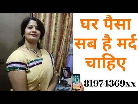 Indian Marriage Bureau, 42 Years Old Widow Lady Want A Man