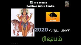 2020 new year rasi palan in tamil 2020 Rishaba Rasi Palan New Year Predictions Rishabam