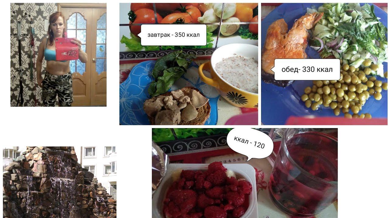Dieta 800 kcal forum