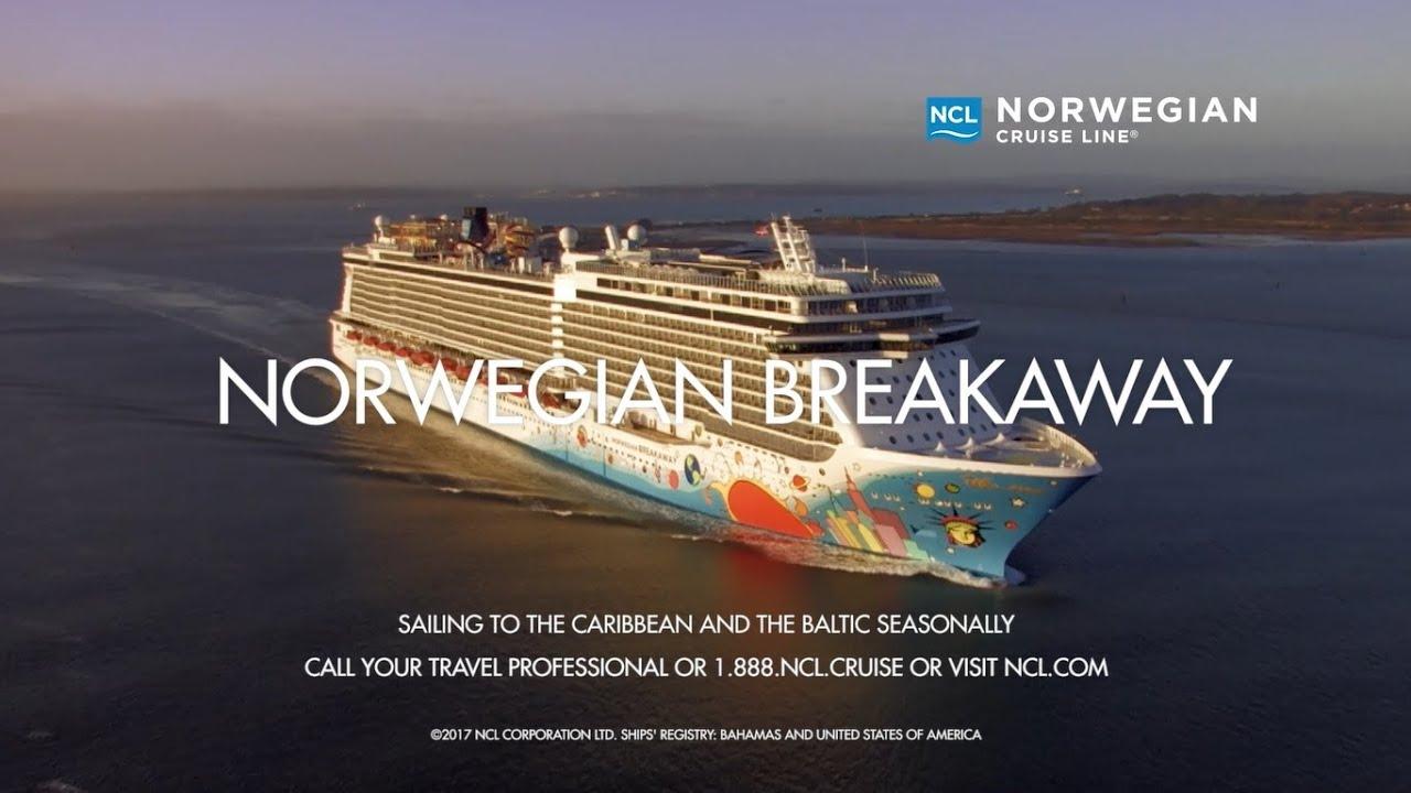 NCL ノルウェージャン ブレイクアウェイ号の紹介