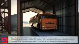 grain containerization(Это видео показывает процесс приемки зерновых грузов на нашем терминале в Новороссийске для их последующе..., 2014-10-28T13:12:28.000Z)