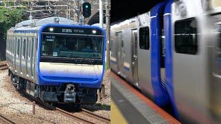 【E235系15両編成が実現】横須賀線・総武快速線E235系1000番台 試運転・疎開回送 2020.8.3【基本編成試運転開始】