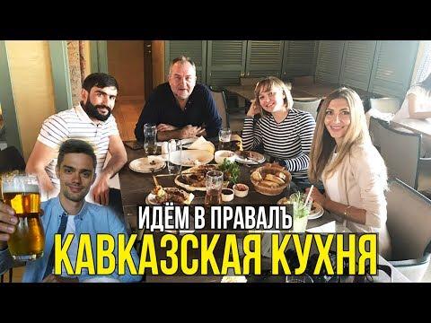 ЗНАКОМСТВА в Пятигорске без регистрации бесплатно САЙТ