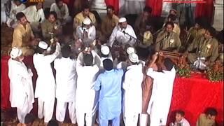 Kalay Khan Bhag Karam Mangta Mp3 Download