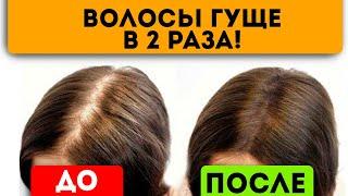 Пушок пробился через день 13 способов отрастить густые волосы эффект моментально