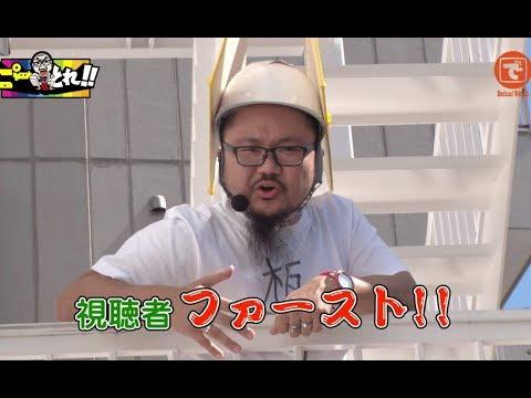 ピーとれ!!#01[でちゃう!]